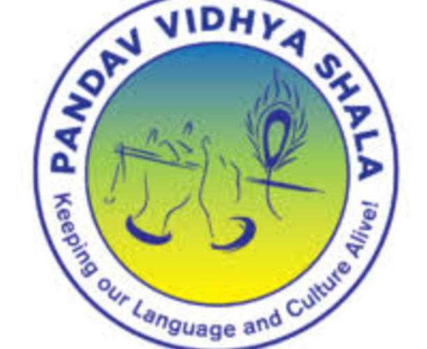 Gujarati Classes - First Session