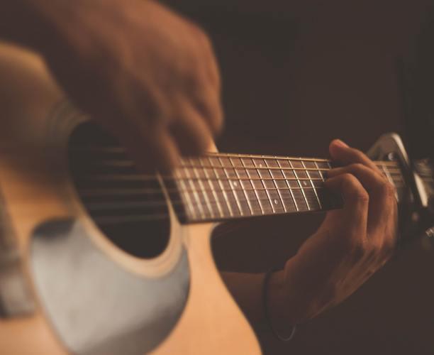 The Guitar Ninja - Guitar Lessons