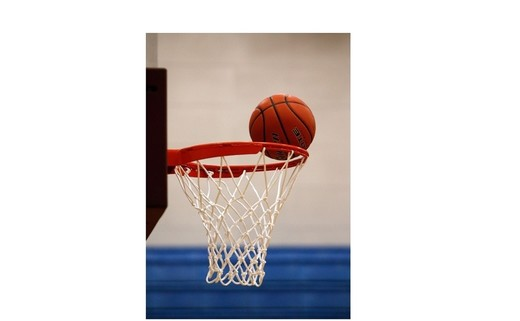Basketball Facilities for Hire