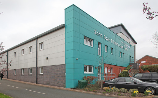 Soho Health Centre