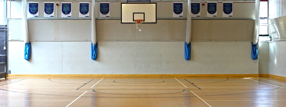 Regular_haggerston_sports_hall_sl